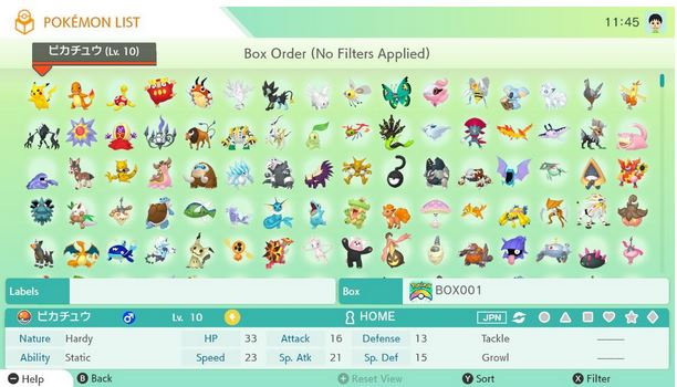 Pokemon_home_transfer_switch