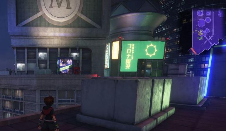 Kingdom Hearts 3 Lucky Emblem 3 - San Fransokyo