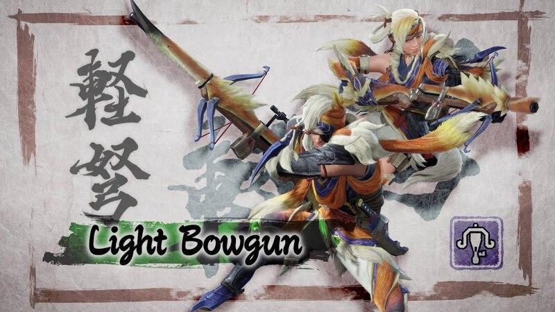 Monster-Hunter-lightning-bow-gun