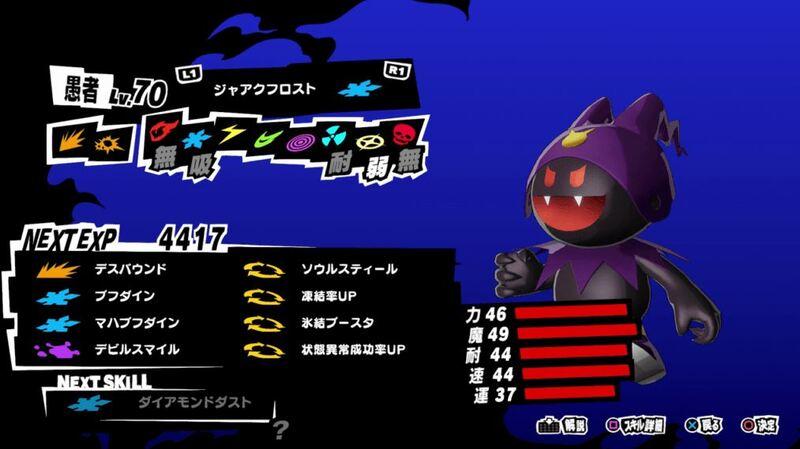 persona-5-strikers-terbaik-Black-Frost