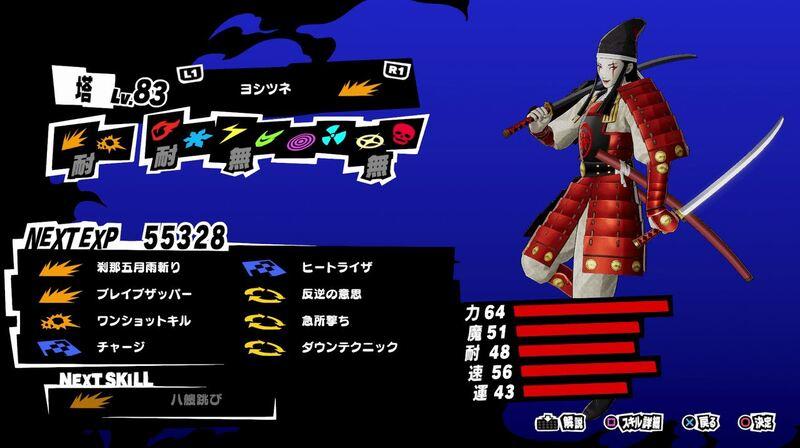 persona-5-strikers-terbaik-Yoshitsune